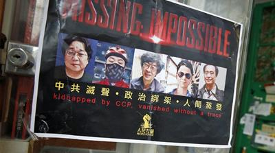 Critics said the booksellers were arrested for selling publications critical of Beijing and President Xi Jinping [The Associated Press]