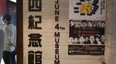 Hong Kong Tiananmen Museum at risk of closing down