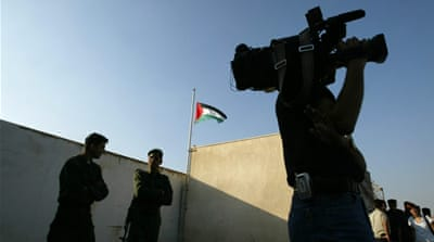 Media forum seeks to boost image of Palestine