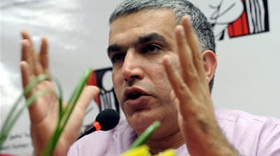 Human rights activist arrested in Bahrain