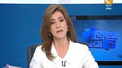 ONTV host Liliane Daoud was deported from Egypt to Beirut [ONTV/file]