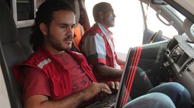Ambulance: The Story of the 2014 War on Gaza