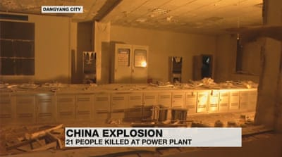 Explosion in a steam pipe has been blamed for the Dangyang deaths [Al Jazeera]