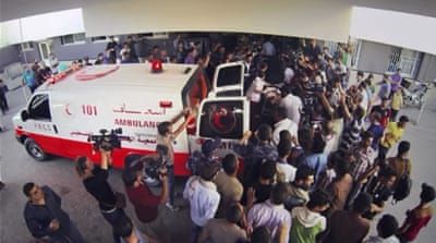 Gaza's Shifah Hospital