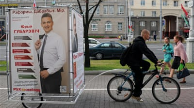 Belarus: Will new elections yield new results?
