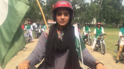It is something of a taboo for women to ride motorcycles in Pakistan [Maryiam Pervaiz/Al Jazeera]