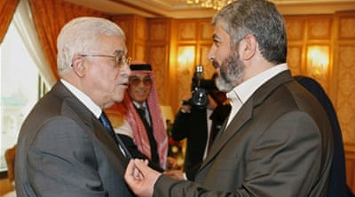 Fatah and Hamas have been at loggerheads since the latter seized Gaza in 2007 [AP File Photo]