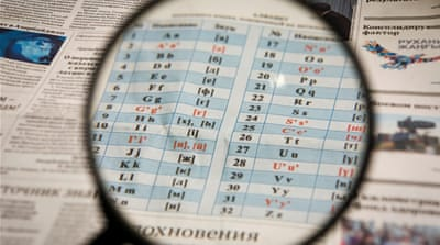 Kazakhstan to switch from Cyrillic to Latin alphabet