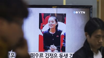 North Korean leader promotes sister Kim Yo-jong