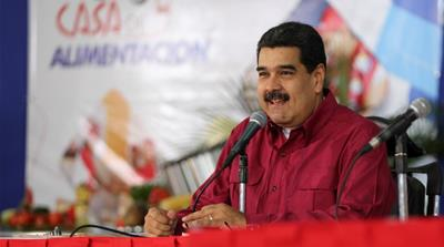 Venezuela media law: 'Threat to freedom of expression'?