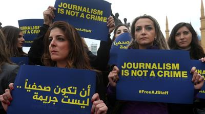 Record high 262 journalists imprisoned in 2017: CPJ