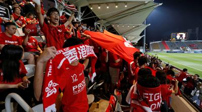 Jail in Hong Kong for booing China's national anthem