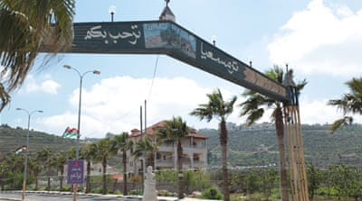 Turmus Aya's Palestinians threatened by settlement plan