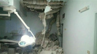 Air strike destroys hospital in Idlib's Maaret al-Numan