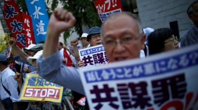 Protests in Japan as anti-conspiracy bill passed