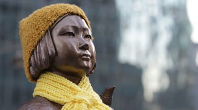 South Korea: New generation joins 'comfort women' fight