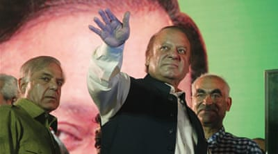 Nawaz Sharif appears before anti-corruption court