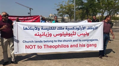 Palestinians demand removal of church patriarch