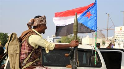 What is going on in southern Yemen?