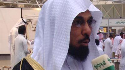 Salman al-Awdah has been held since September 7, according to Human Rights Watch [File: Marwan Almuraisy/Wikimedia Commons]