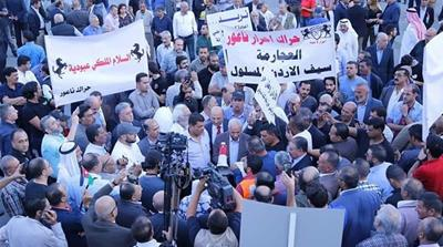 Jordan protesters call for political reform