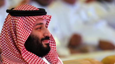 MBS does not plan to buy Manchester United: Saudi minister