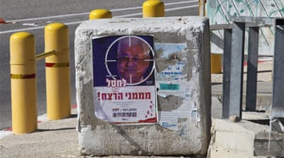 West Bank: Settler posters call for Palestinian president killing