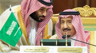 Can the Gulf Cooperation Council survive?