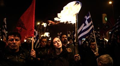 Tensions high in Athens ahead of nationalist rally