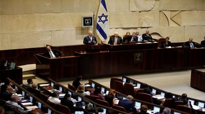 Israel: A law that divides and discriminates