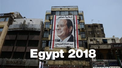 Egypt 2018 presidential 'election': The economy at a glance