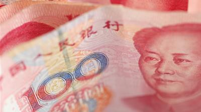 China's 'petro-yuan': The end of the dollar hegemony?