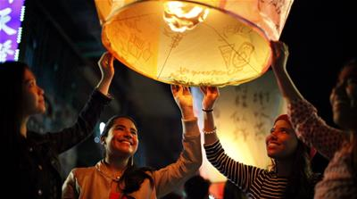 Taiwan Lantern Festival: When tradition goes hi-tech