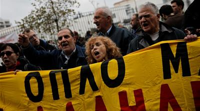 Greeks continue protests against controversial property auctions