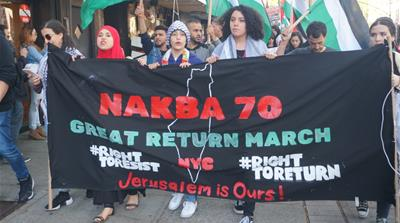 Gaza killings: New Yorkers call for justice in Nakba protest