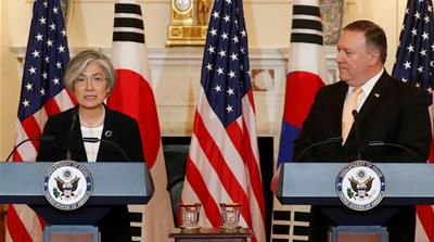 Top US and S Korean diplomats hold emergency call over N Korea