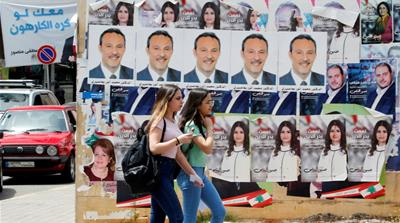 Record number of Lebanese women running for office