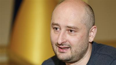 Arkady Babchenko 'resurrection' gladdened many of his colleagues used to hearing that yet another journalist killed under suspicious circumstances [File: Vitalii Nosach/Reuters]