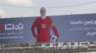Iran: Football World Cup, female fans and Saudi Arabian rivalry