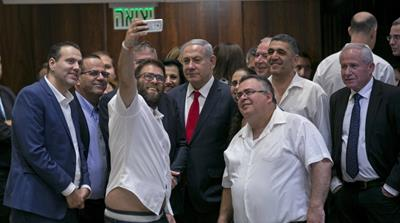 Israel has finally come out as an ethno-religious state