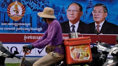Five things to know about Cambodia's general election