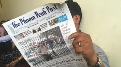 Cambodia blocks 17 media websites before vote