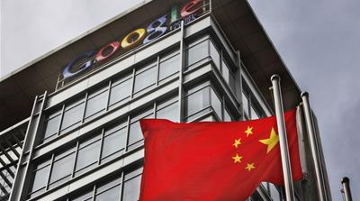 Bowing to Beijing? Google's Project Dragonfly