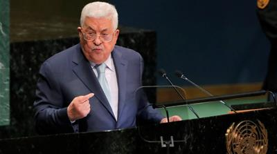 Palestinian President Mahmoud Abbas: 'Jerusalem is not for sale'