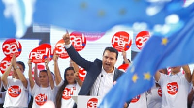 Will name-change referendum say yes to North Macedonia?