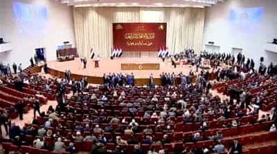 Iraq: Rival blocs vie for majority as new parliament meets