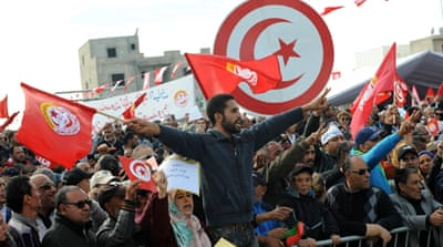 Tunisia S Ful Labour Union To Stage Strike Over Wages