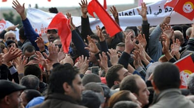 Tunisia S Ful Ugtt Workers Union Holds Nationwide Strike