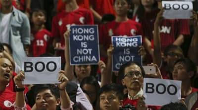 Hong Kong unveils bill making mocking of China's anthem a crime