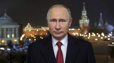 Poll shows Russia's trust in Vladimir Putin falls to all-time low